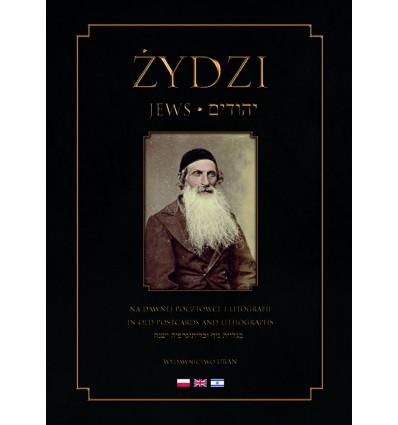 Żydzi na dawnej pocztówce i litografii